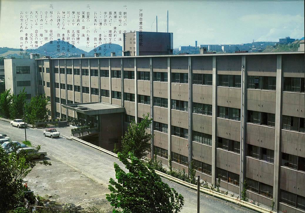 1973年校舎